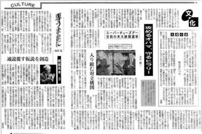 tokyo0204.jpg
