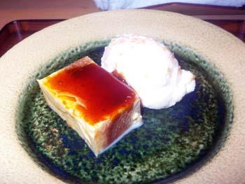柚子アイス.JPG