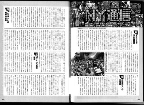 2005.11 copy.jpg