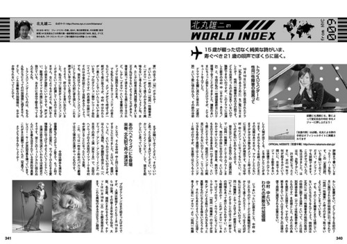 2006.09.01.jpg